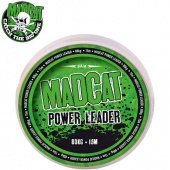 Снаг-лидеры плетеные MADCAT® POWER LEADER